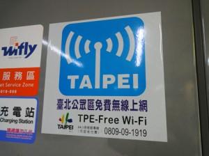 TPE-Free1