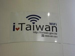 iTaiwan1