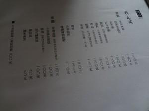 DSC07118