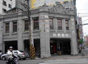 仁安医院(640x471)