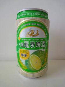 龍泉・レモン